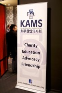 KAMS Monthly Meeting
