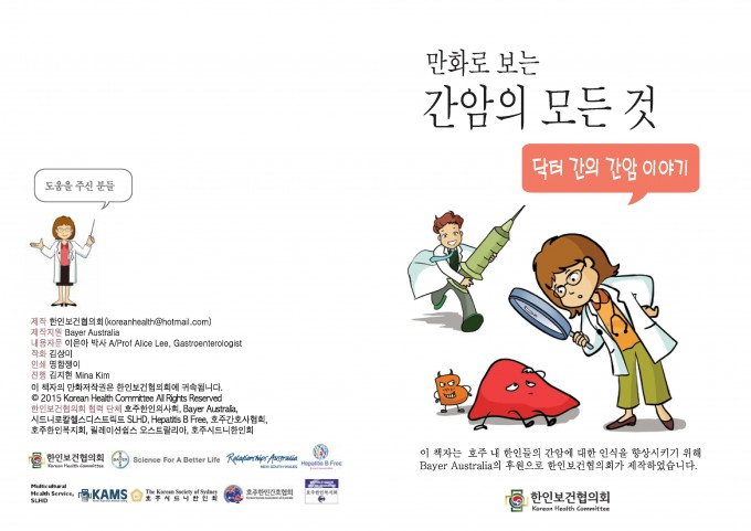 modified cover_korean-M-1-page-001